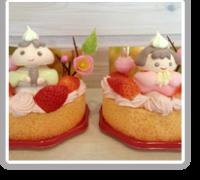 ミニひなケーキ(ひなまつり)