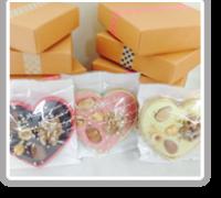 ハートチョコレート(バレンタイン)