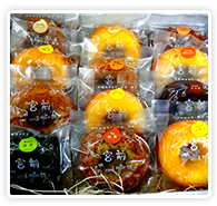 doughnut_ph-2