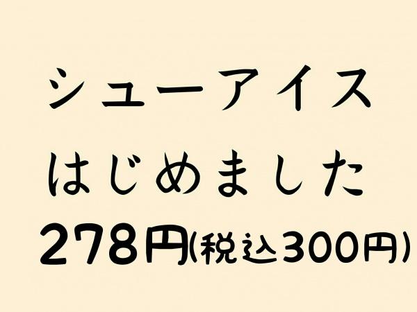 1559350795964